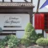 OpenTable 100 Best Restaurants in America